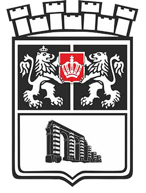 Район Южен - Община Пловдив