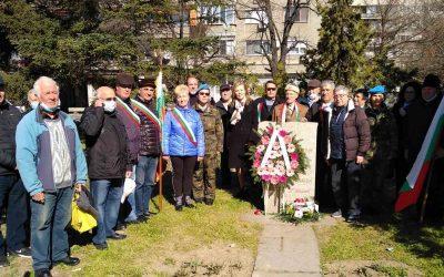"""От името на кмета на Район """"Южен"""" беше поднесен венец пред паметна плоча на ул. """"3-ти март"""""""